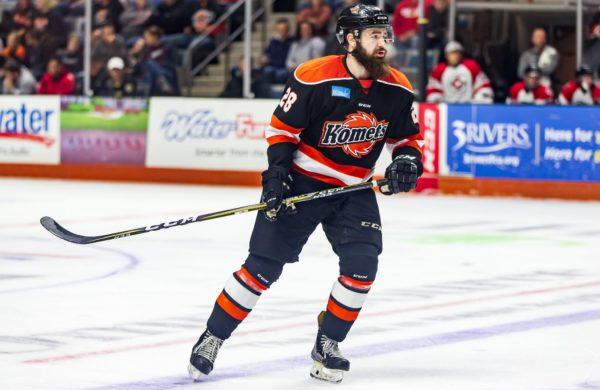 CEM Hockey - Chase Stewart